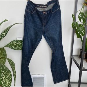 NWOT Old Navy The Sweatheart jeans in size 14 Long